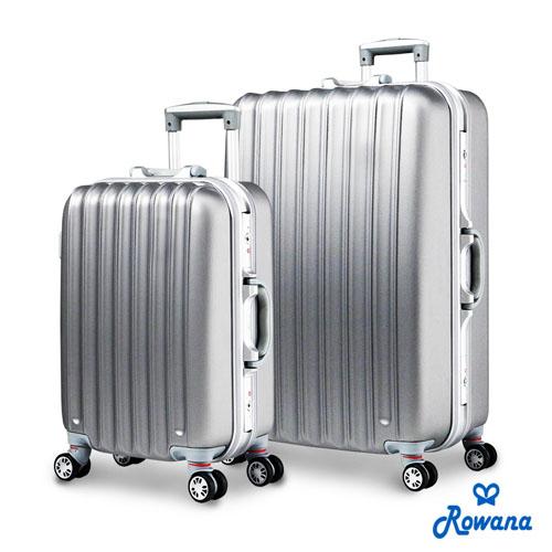 【Rowana】经典直条铝框旅行箱20+28吋 (星光银)