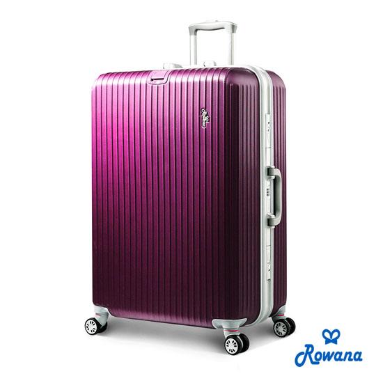 rowana 冒险旅人挂扣铝框行李箱 28吋(紫色)图片