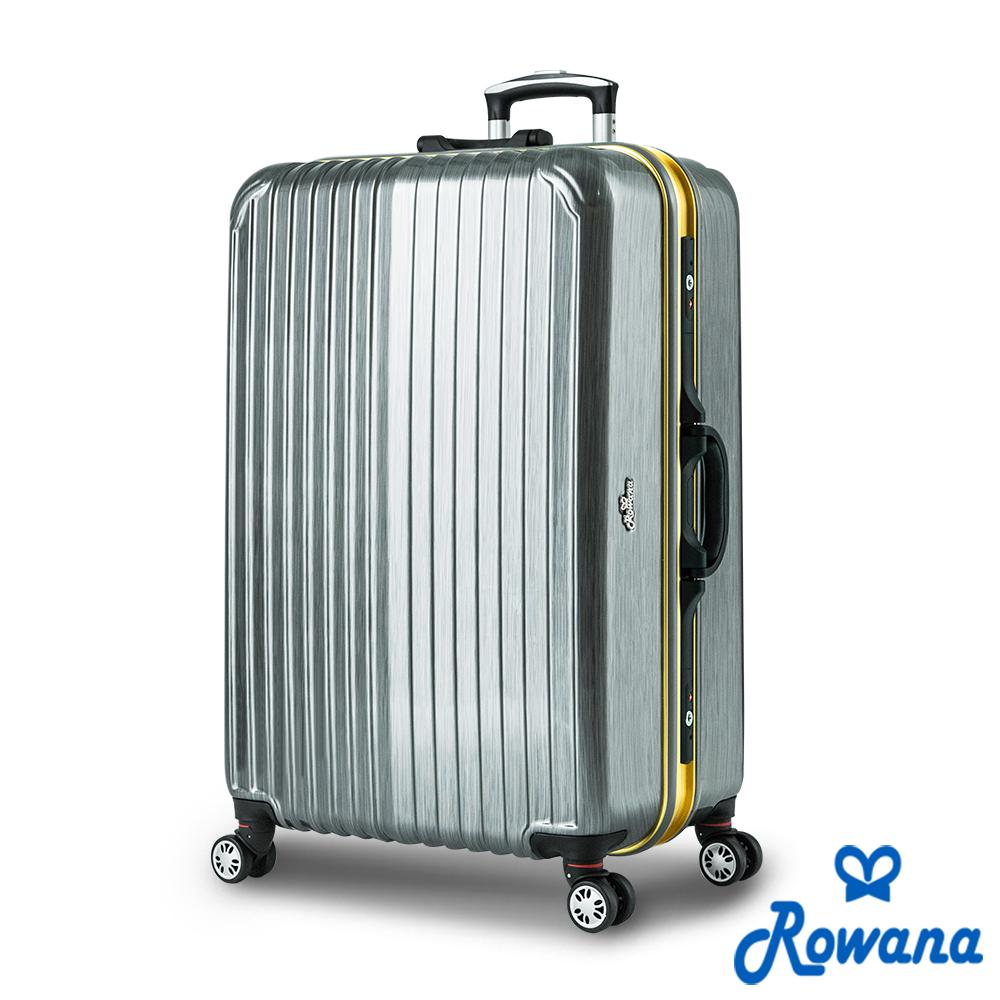 Rowana 金燦炫光PC鏡面鋁框行李箱 29吋 (髮絲灰)