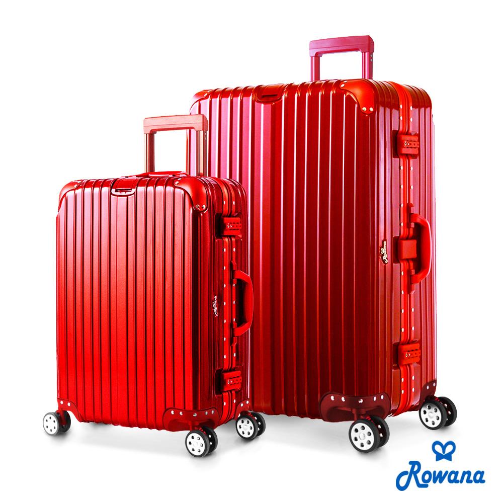 Rowana 星钻冰糖金属平框避震行李箱 25+29吋(俏丽红)