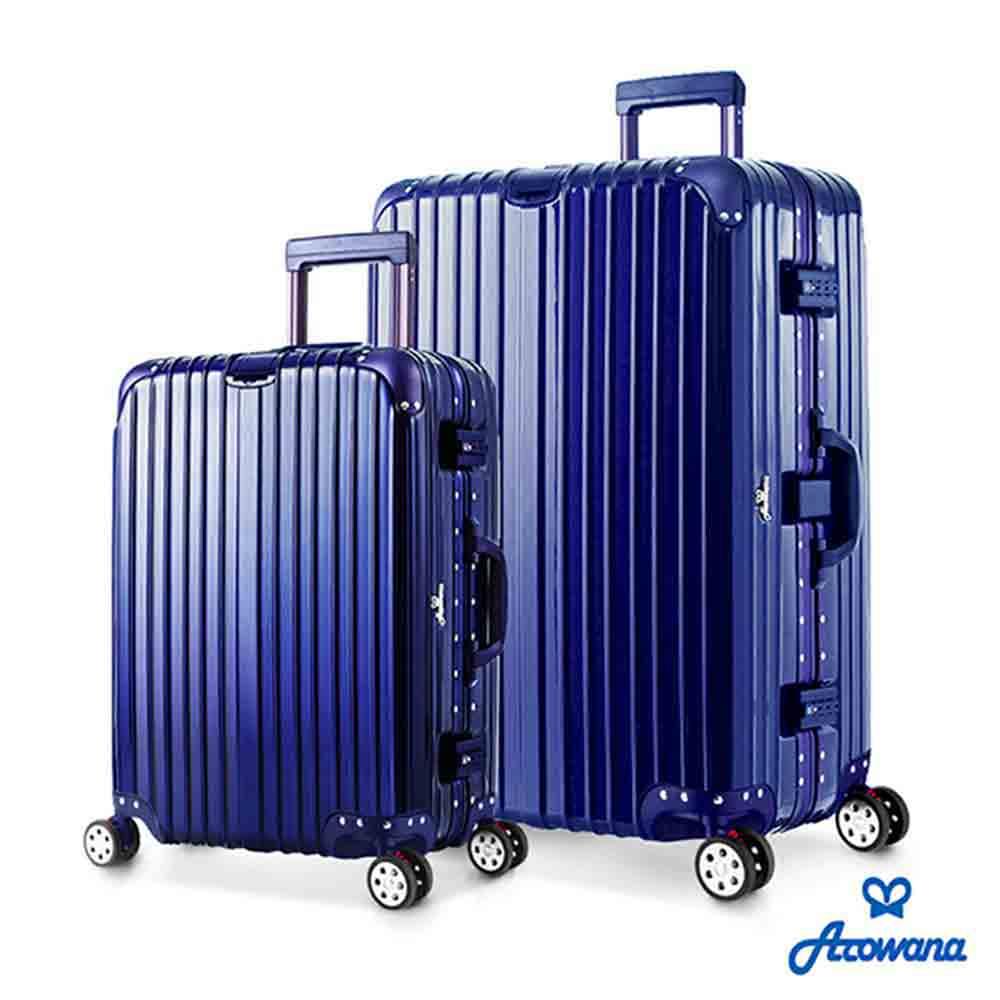 Rowana 星钻冰糖金属平框避震行李箱 25+29吋(宝石蓝)