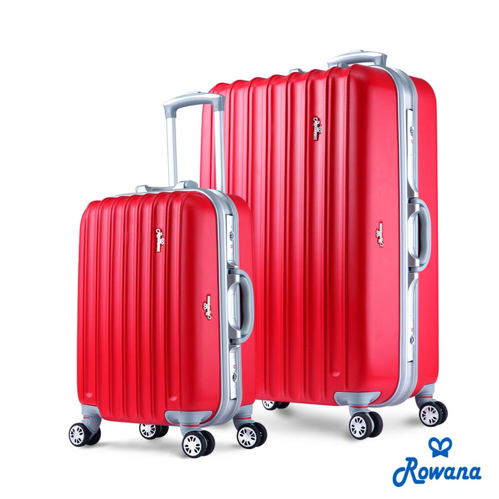 Rowana 经典直条铝框旅行箱 20+28吋(亮红)