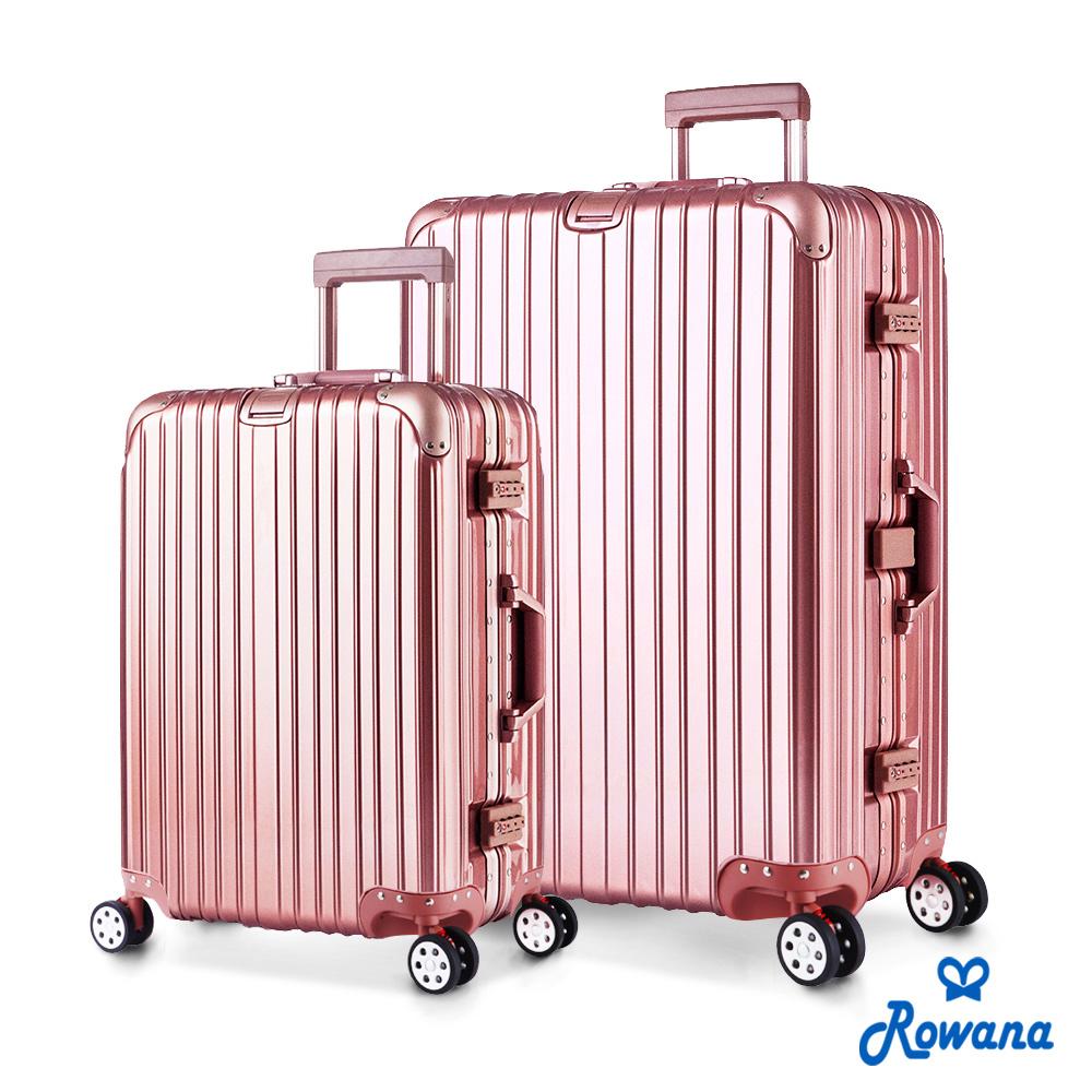 Rowana 魔幻星钻金属平框避震行李箱 25+29吋(玫瑰金)