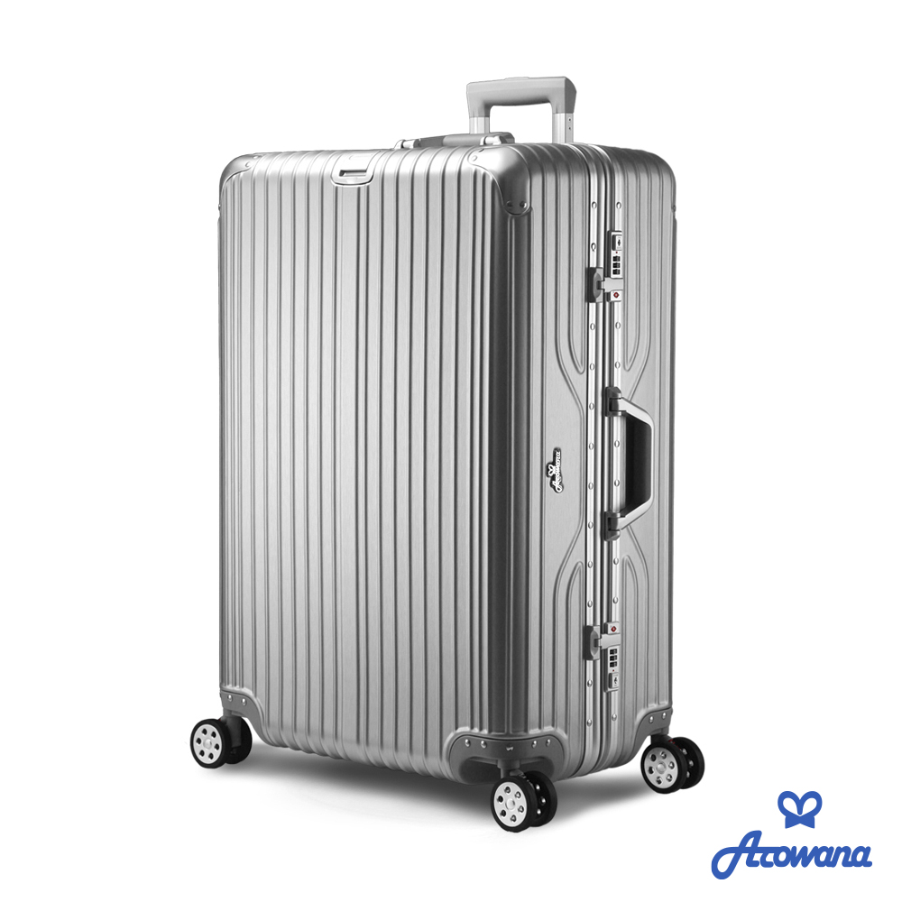 Rowana 闪耀律动立体拉丝轻量铝框行李箱 29吋(雅致银)
