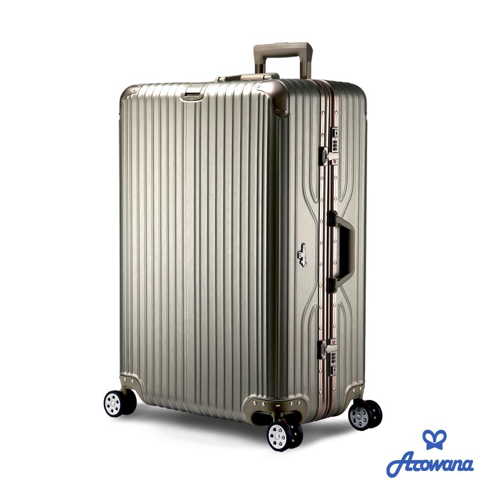 Rowana 闪耀律动立体拉丝轻量铝框行李箱 29吋(奢华金)