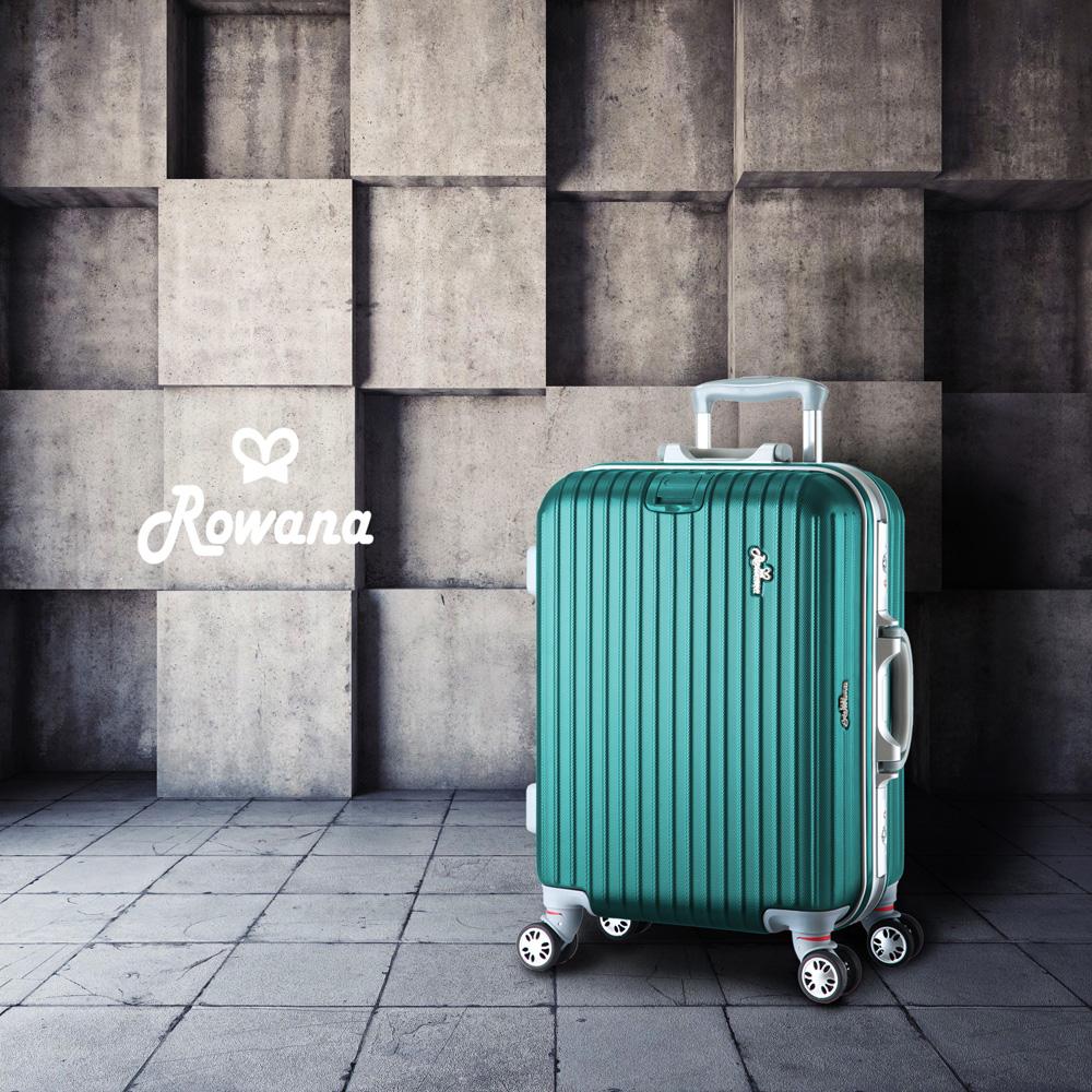 rowana 美式率性挂扣铝框行李箱 20吋 (墨绿色)图片