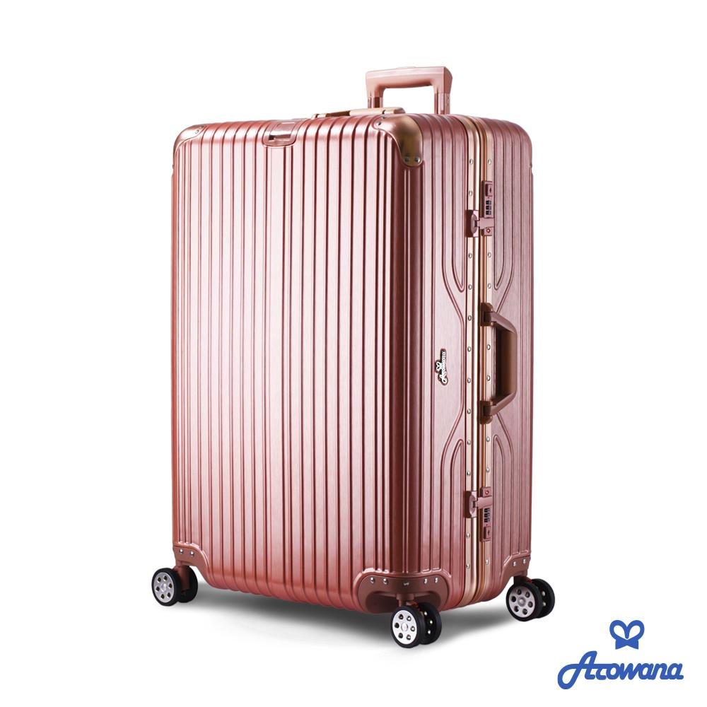 Rowana 闪耀律动立体拉丝轻量铝框行李箱 29吋(玫瑰金)