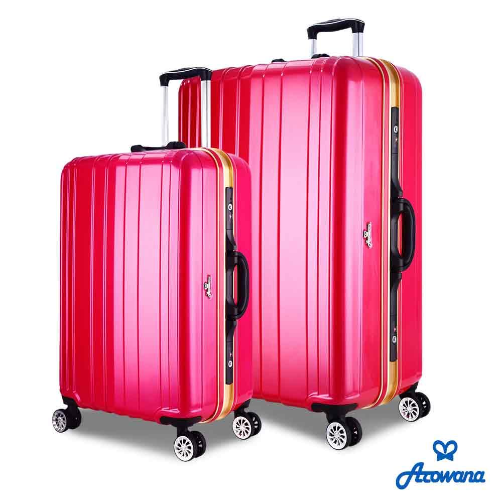 Rowana 劲彩塑钢25+29吋PC铝框旅行箱/行李箱 (炫彩桃红)