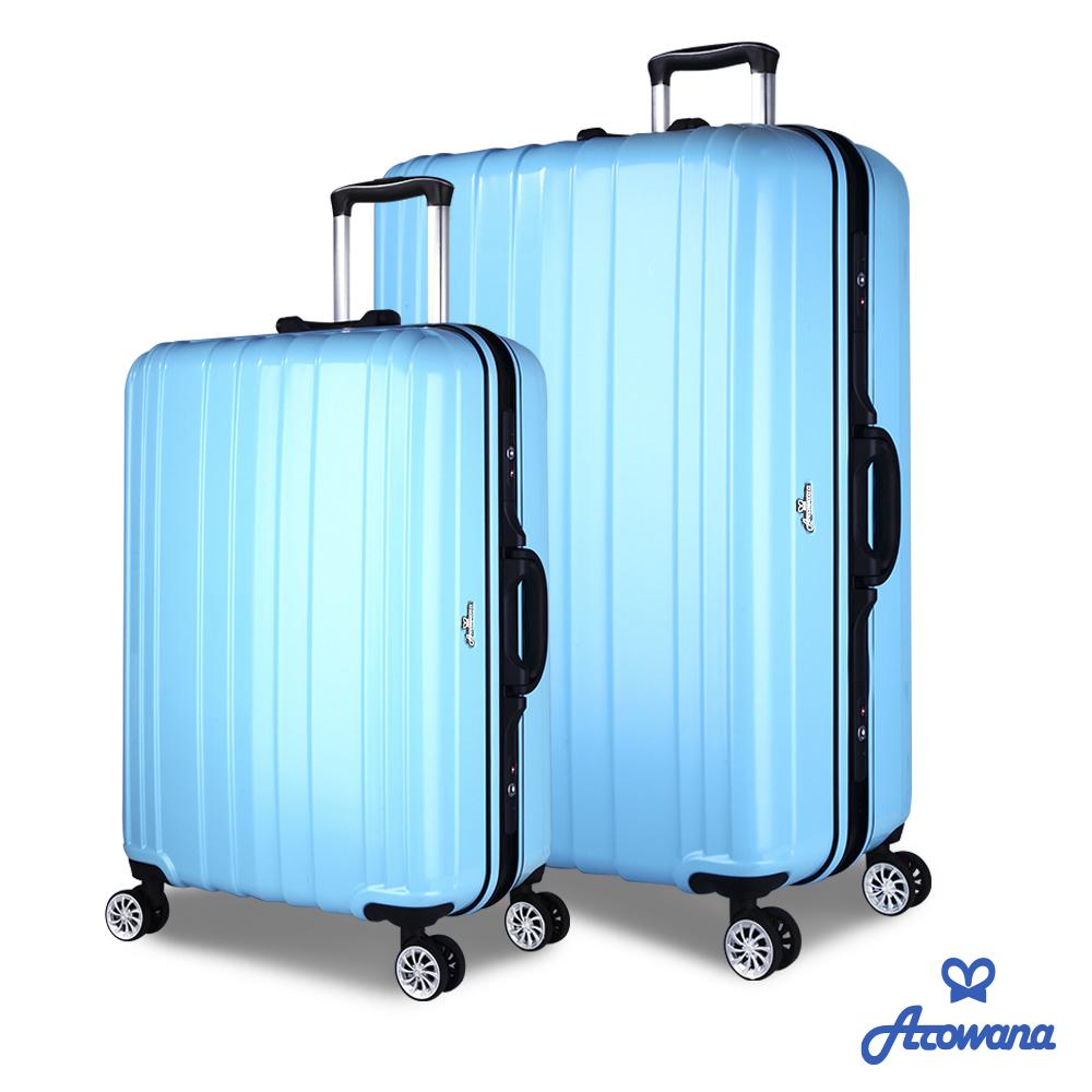 Rowana 劲彩塑钢25+29吋PC铝框旅行箱/行李箱 (湖水蓝)