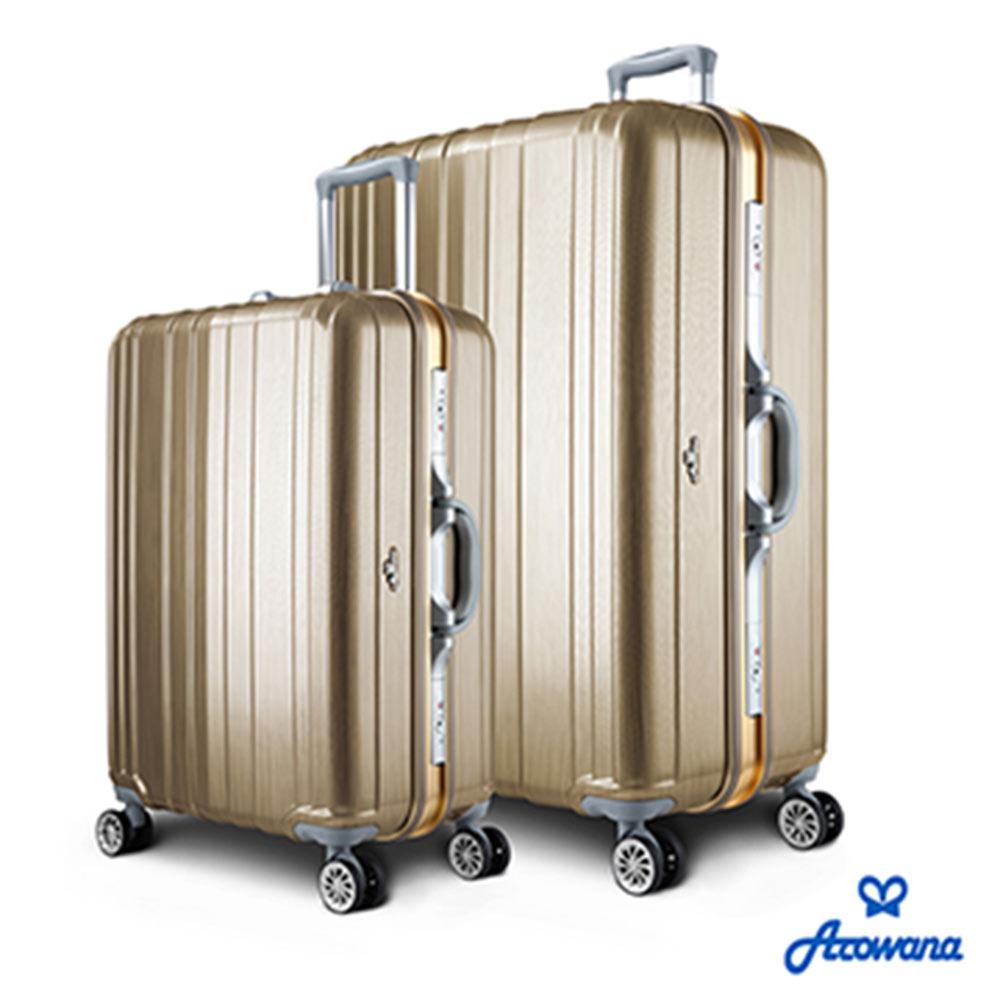 Rowana 劲彩塑钢25+29吋PC铝框旅行箱/行李箱 (香槟金)