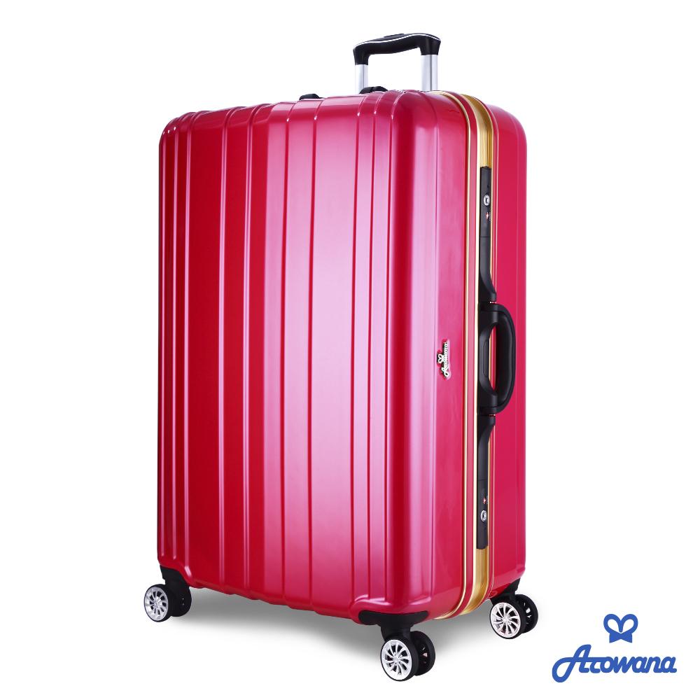 Arowana 劲彩塑钢29吋PC铝框旅行箱/行李箱 (炫彩桃红)