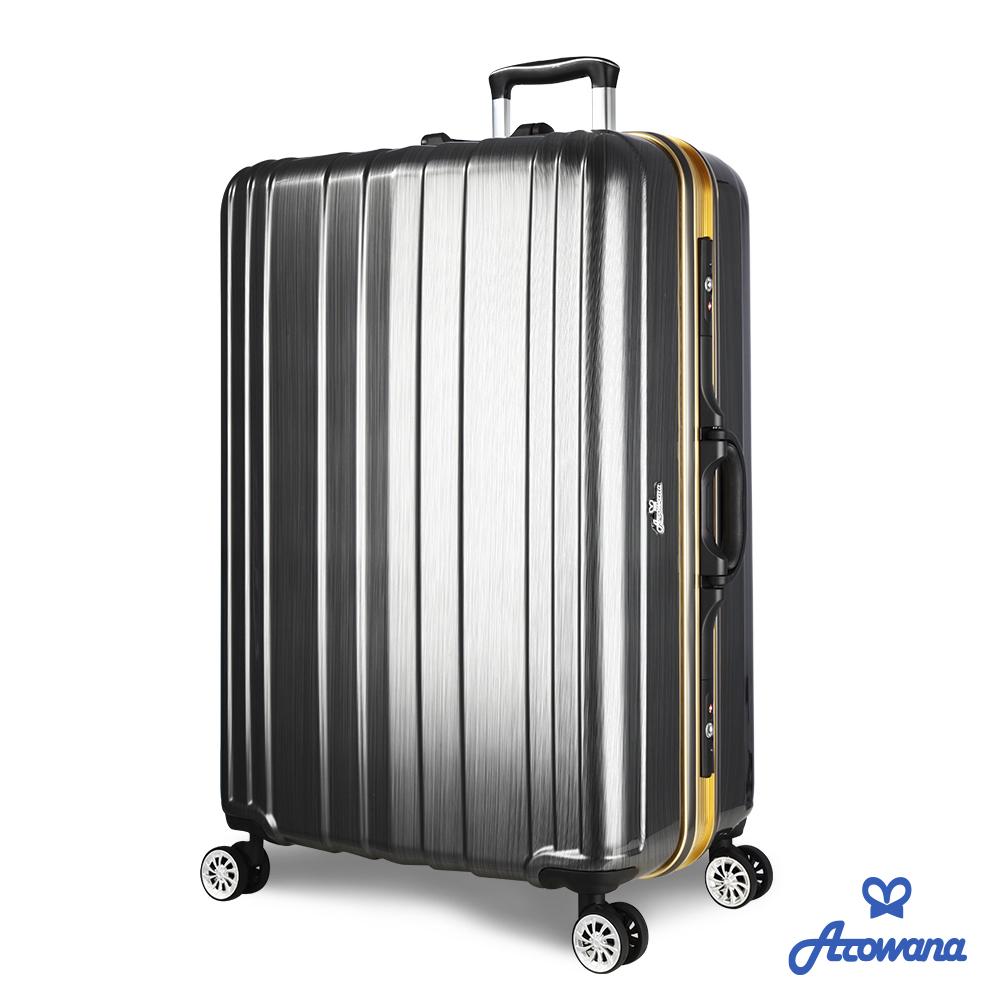 Arowana 劲彩塑钢29吋PC铝框旅行箱/行李箱 (金属灰)