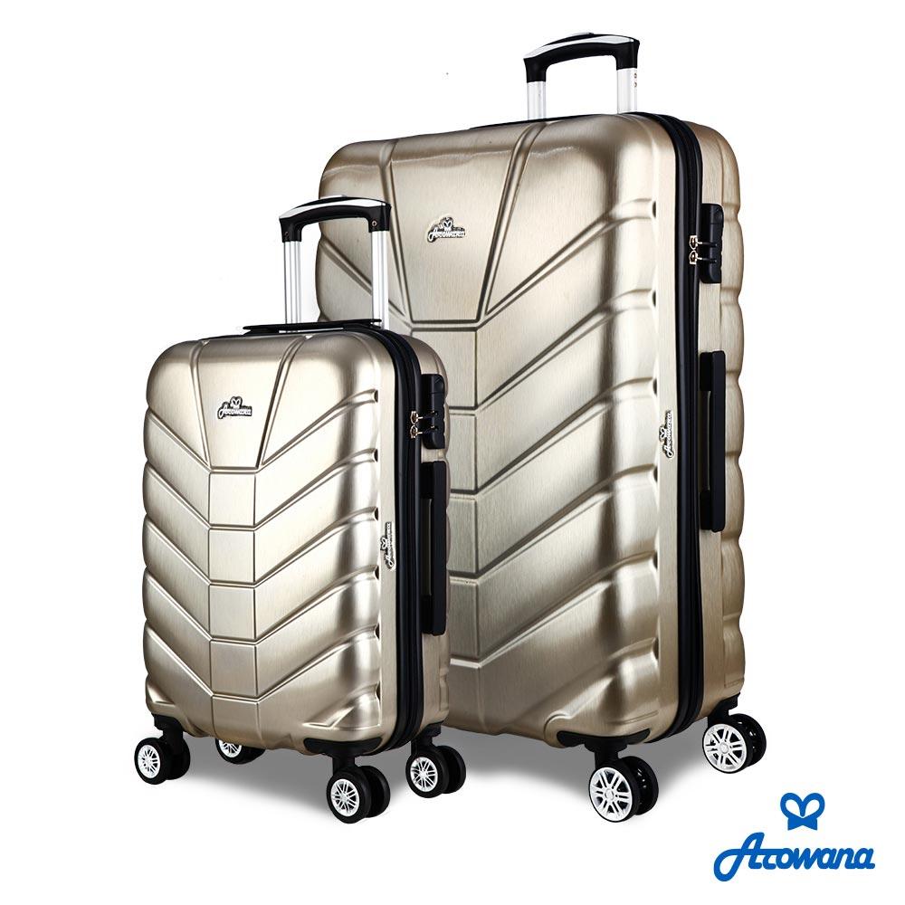 Rowana 星际骑士20+29吋PC防爆拉鍊旅行箱/行李箱 (爵士金)