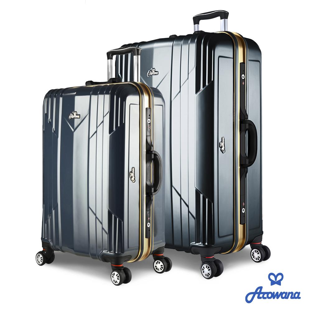 Rowana 极光闪耀25+29吋PC铝框旅行箱/行李箱 (工铁黑)