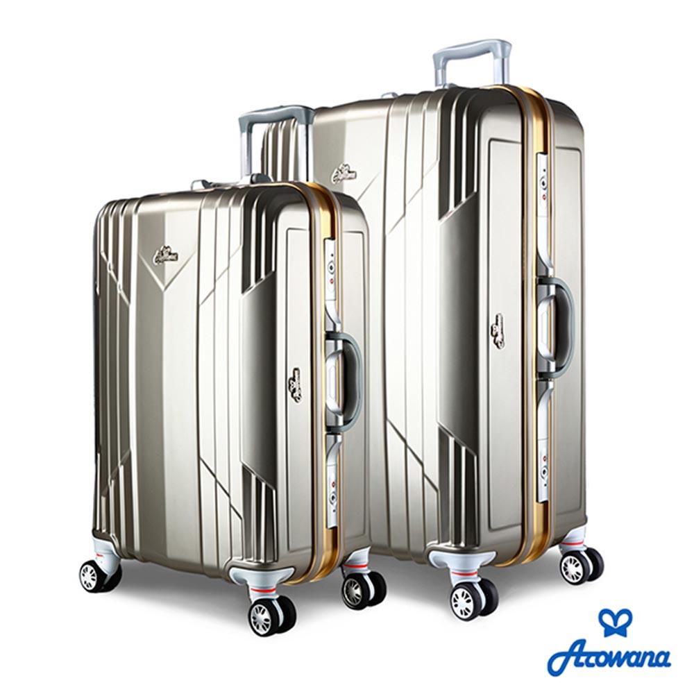 Rowana 极光闪耀25+29吋PC铝框旅行箱/行李箱 (闪耀金)