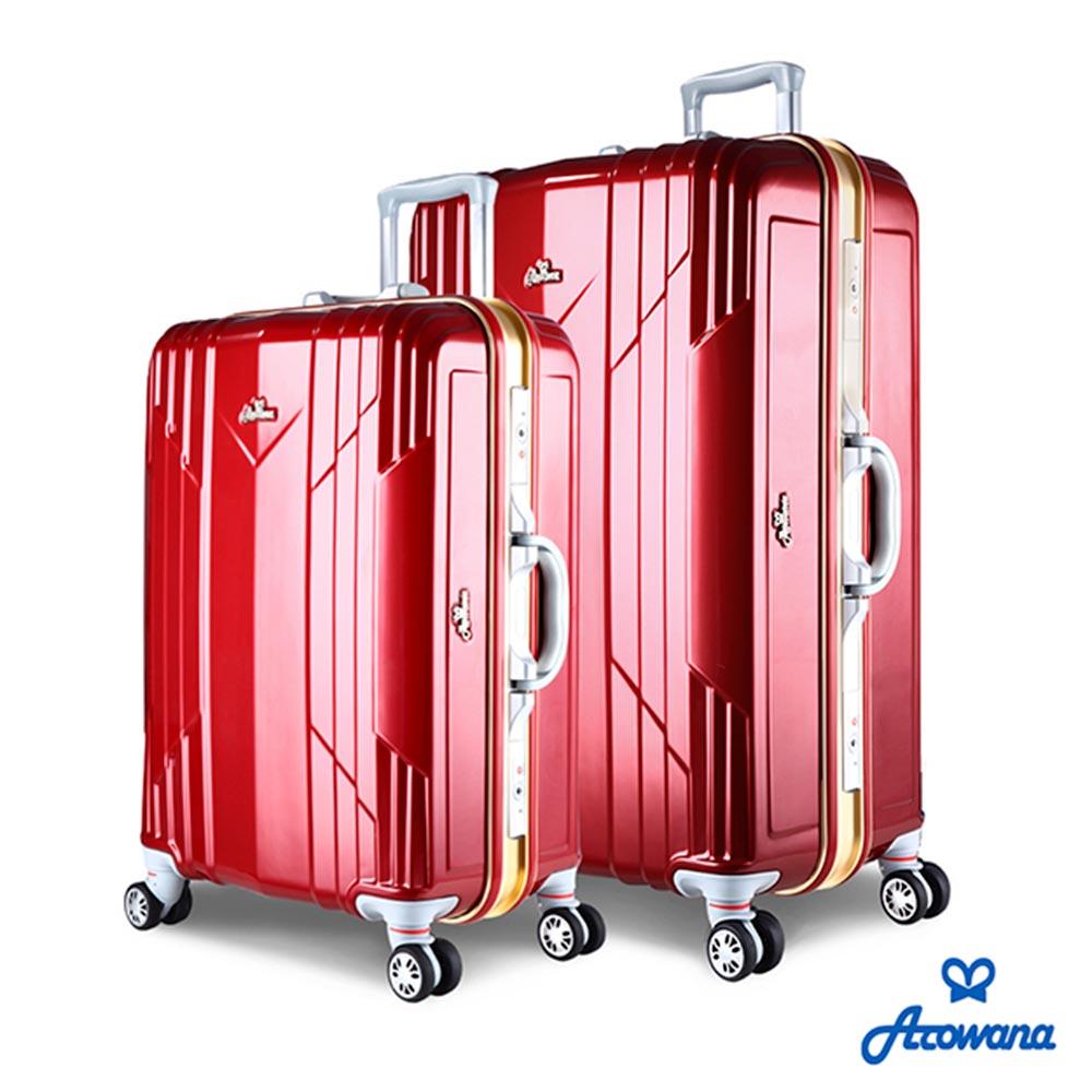 Rowana 极光闪耀25+29吋PC铝框旅行箱/行李箱 (高雅红)