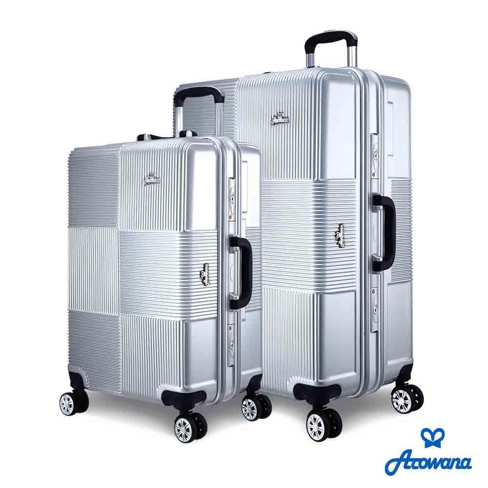 Rowana 格纹旋风25+29吋PC铝框旅行箱/行李箱 (雅致银)