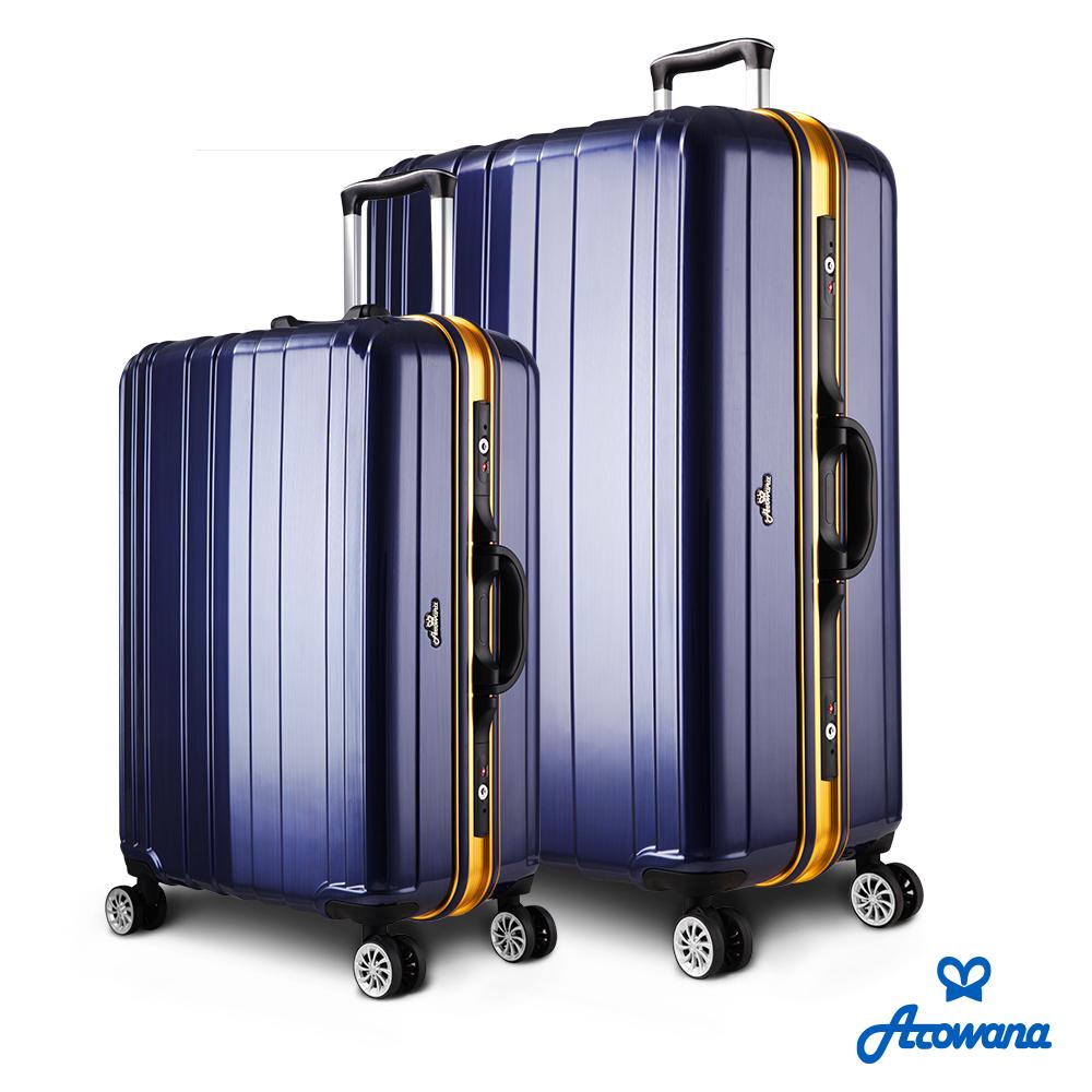 Arowana 劲彩塑钢25+29吋PC铝框旅行箱/行李箱 (蓝色)