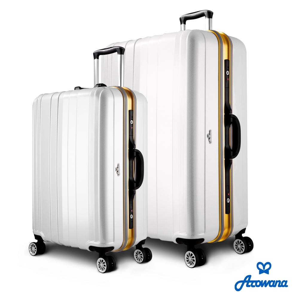 Arowana 劲彩塑钢25+29吋PC铝框旅行箱/行李箱 (白色)