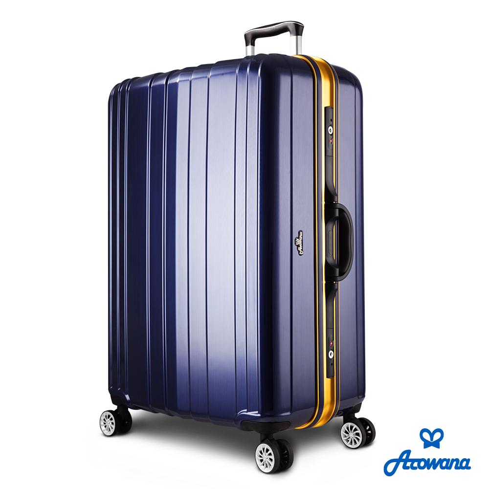 Arowana 劲彩塑钢29吋PC铝框旅行箱/行李箱 (蓝色)