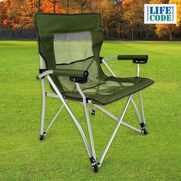【LIFECODE】雅仕加寬折疊扶手/折疊椅/休閒椅/導演椅 - 綠色