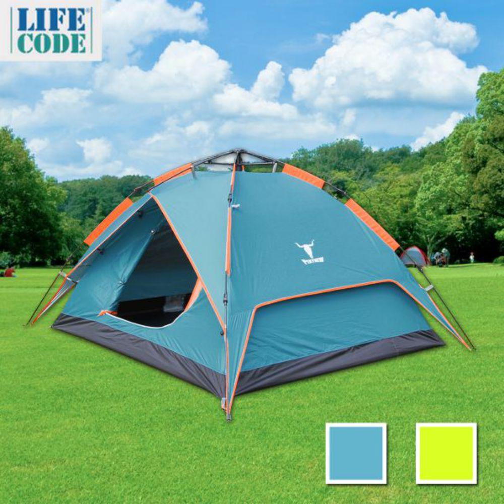 PEKYNEW《立可搭》3-4人抗紫外线双层速搭帐篷-弹簧款(二用帐篷)-2色可选