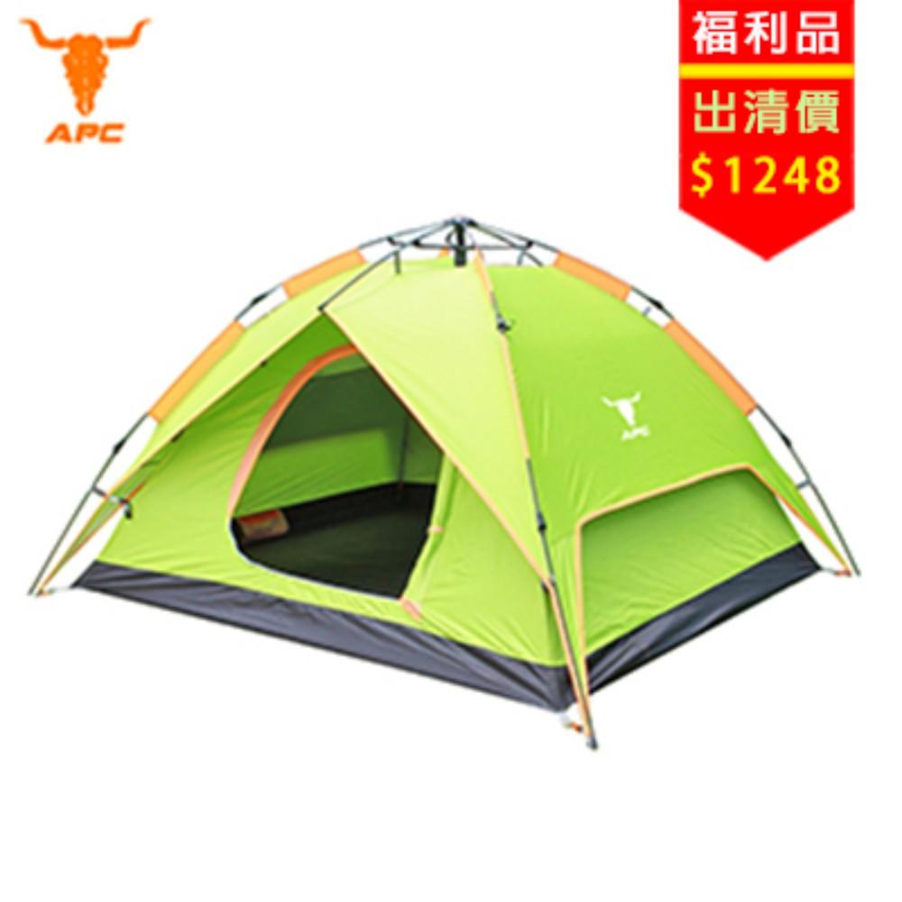 APC《立可搭》3-4人抗紫外线双层速搭帐篷-弹簧款(二用帐篷)-2色可选