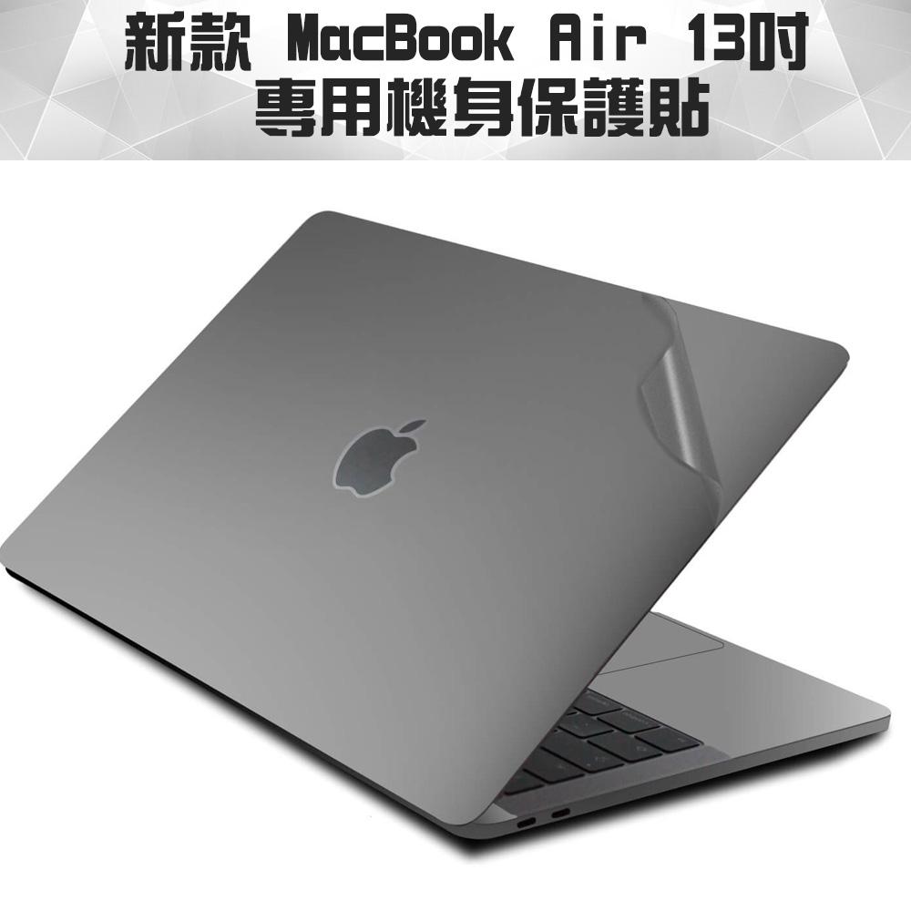 新款MacBook Pro Retina 13吋 全滿版手墊貼 (A1708)