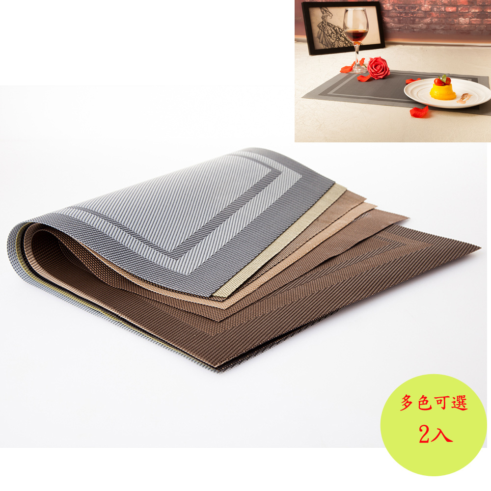PUSH!餐具用品隔热80度西餐垫防滑餐垫餐桌垫子杯垫A款2入 E53