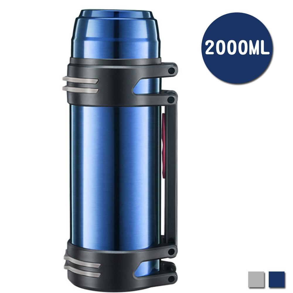 PUSH! 户外休闲用品不锈钢超大容量52小时真空保温水壶保温瓶2000ml保温杯E81蓝色