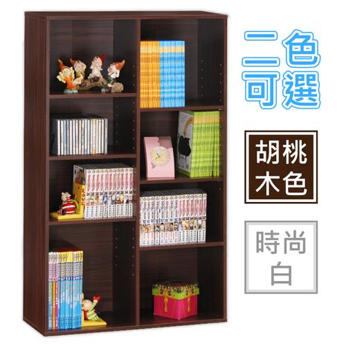 【Hopma】 八格书柜 三色可选