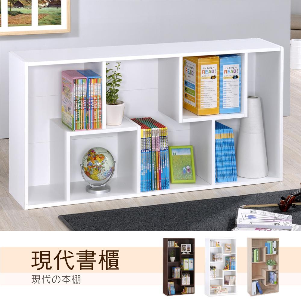 【Hopma】 多变书柜/收纳柜 二色可选