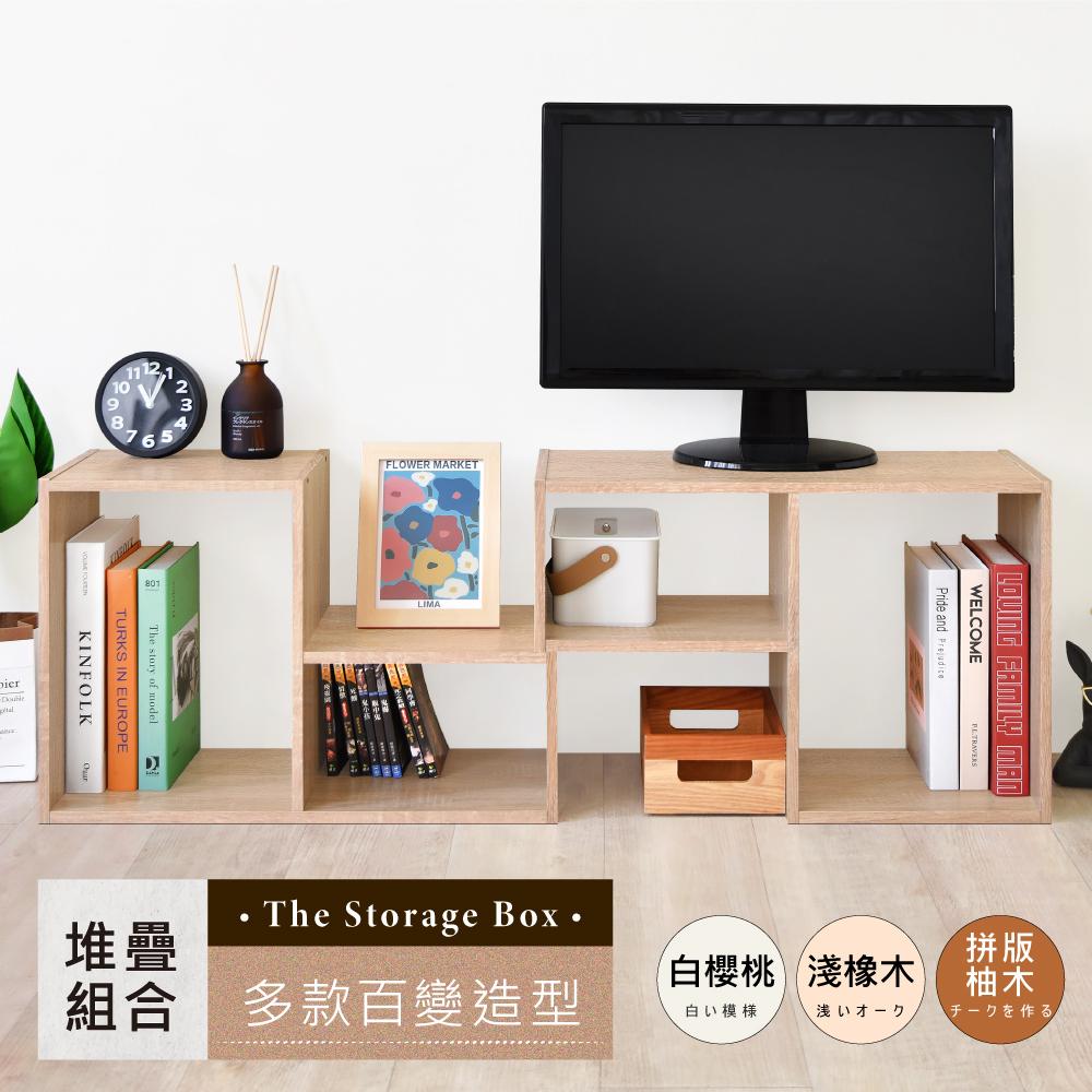 【Hopma】 水漾L型百变收纳柜(二入)-五色可选