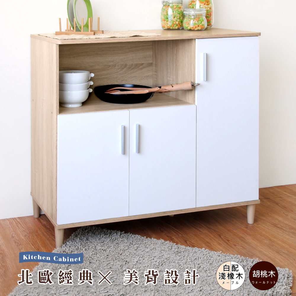 【Hopma】三門四格廚房櫃 二色可選