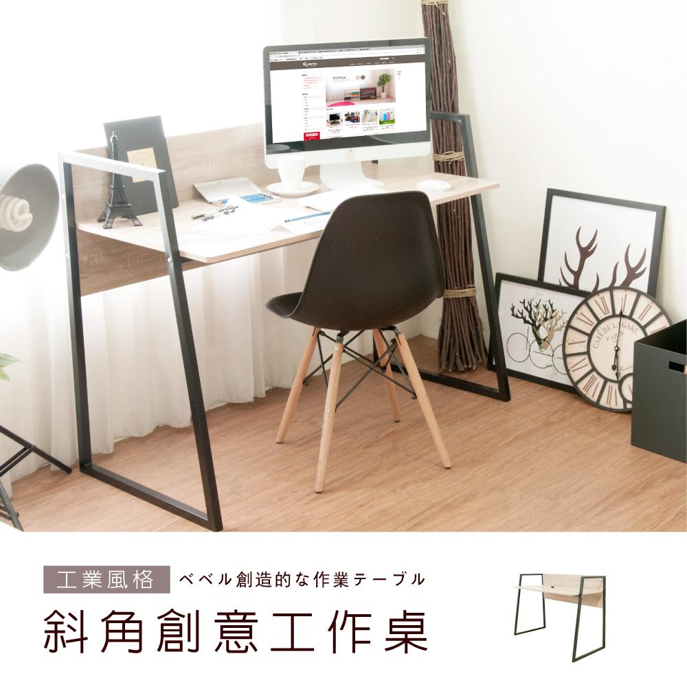 【Hopma】工业风斜角创意工作桌