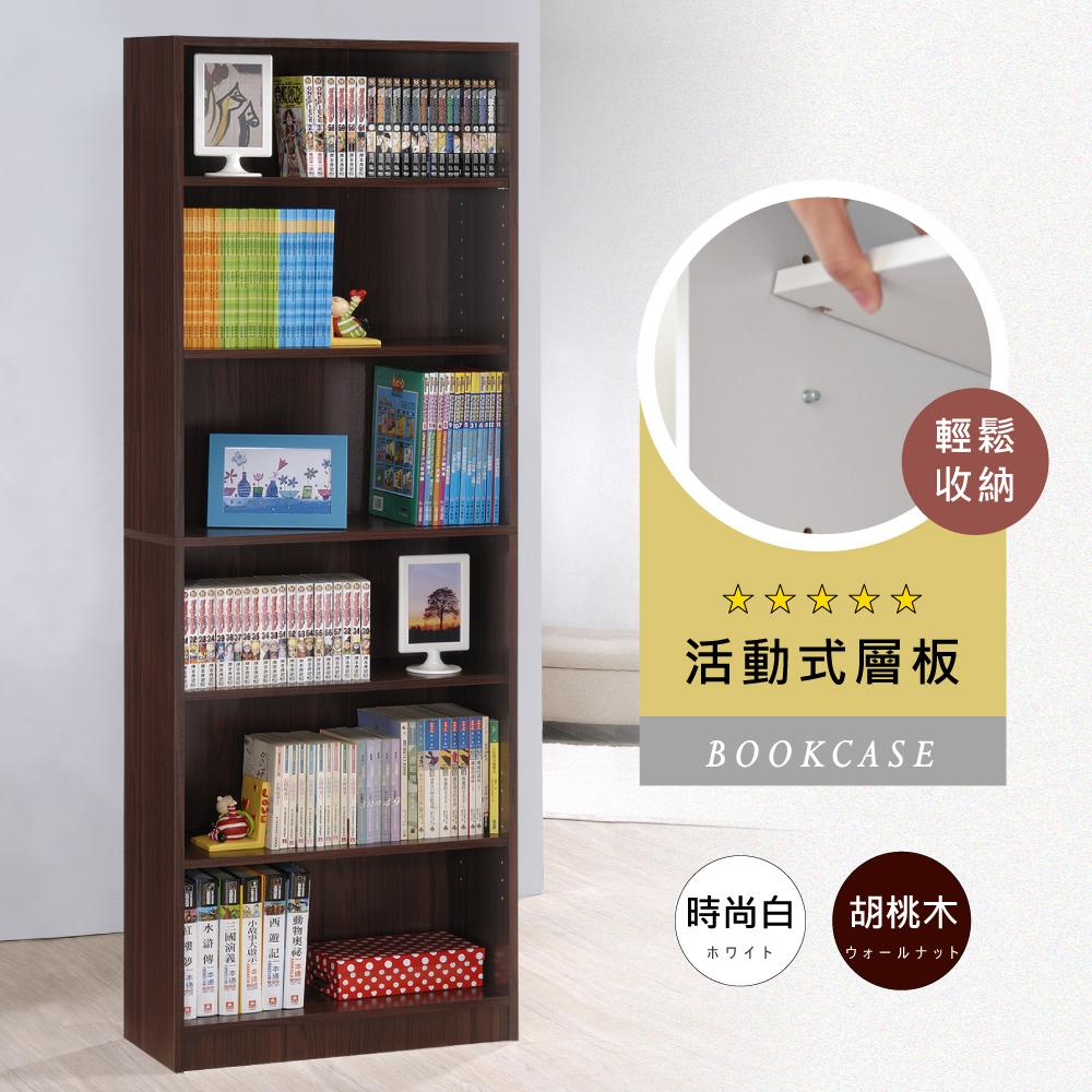 【Hopma】高六格书柜/收纳柜-二色可选