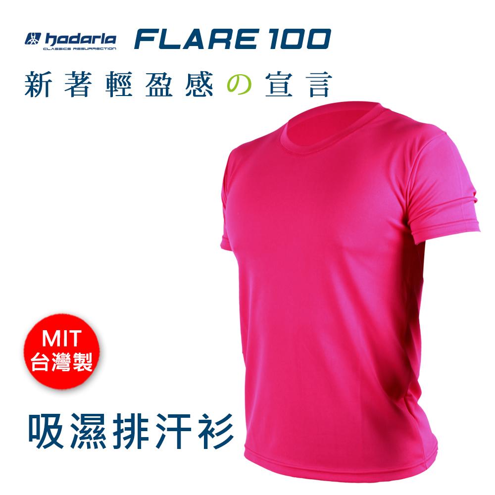 HODARLA FLARE 100 男女吸湿短袖T恤-台湾制 桃红@3108305@