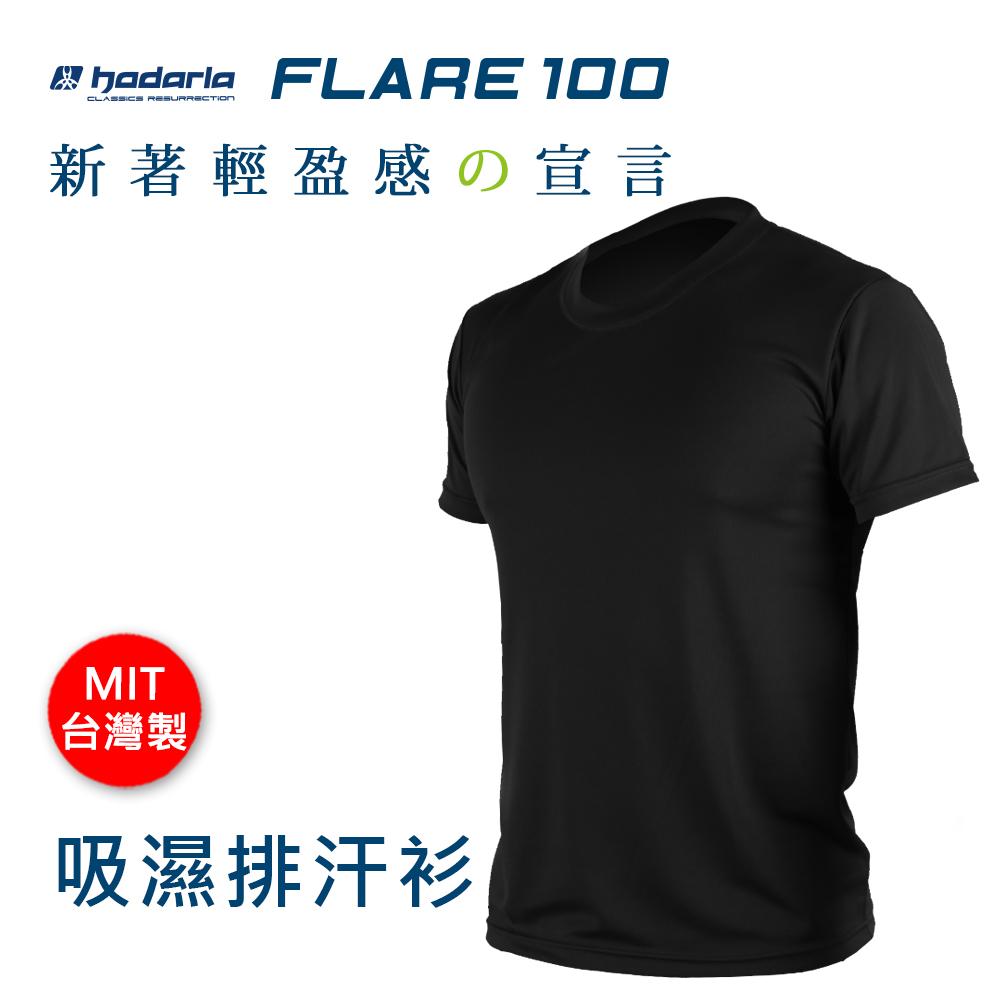 HODARLA FLARE 100 男女吸濕排汗衫-短袖T恤 透氣 台灣製  黑@3108312@
