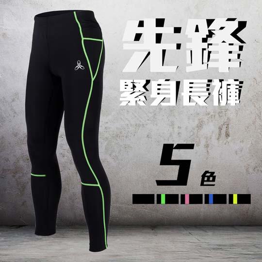 HODARLA 先鋒男緊身長褲-緊身褲 台灣製 慢跑 路跑 黑螢光綠@3118805@