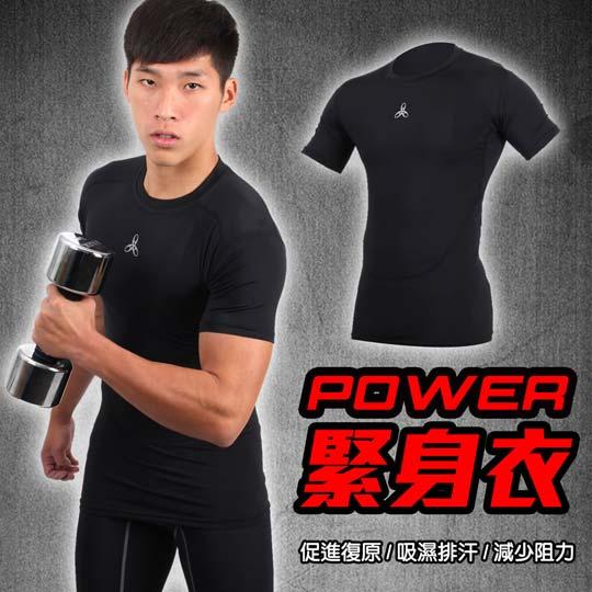 HODARLA POWER 男短袖緊身衣-慢跑 路跑 健身 重訓 台灣製 黑銀@3118101@