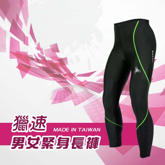 HODARLA 男女獵速緊身長褲-緊身褲 台灣製 慢跑 路跑 內搭褲 黑螢光綠@3121304@