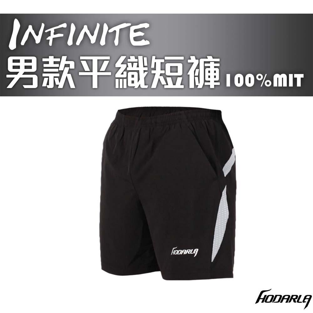 HODARLA INFINITE 男平织短裤-慢跑 路跑 台湾制 黑白@3123201@