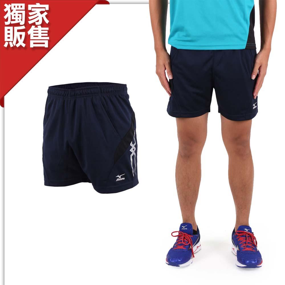 MIZUNO 限量男针织排球短裤- 羽球 路跑 慢跑 台球 美津浓 深蓝银@32TB4A0189A@
