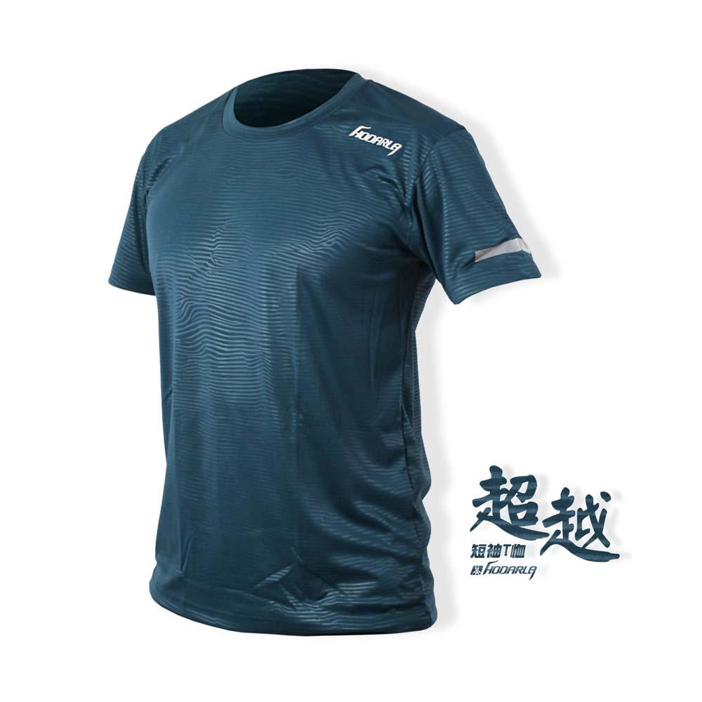 HODARLA 男超越短袖T恤-路跑 慢跑 健身 短袖上衣 台湾制 灰绿@3129701@