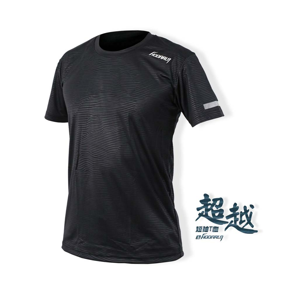 HODARLA 男超越短袖T恤-路跑 慢跑 健身 短袖上衣 台湾制 黑@3129702@