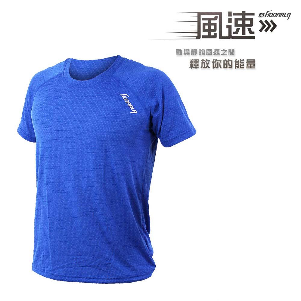 HODARLA 男风速短袖T恤-路跑 慢跑 健身 短袖上衣 台湾制 宝蓝@3129502@