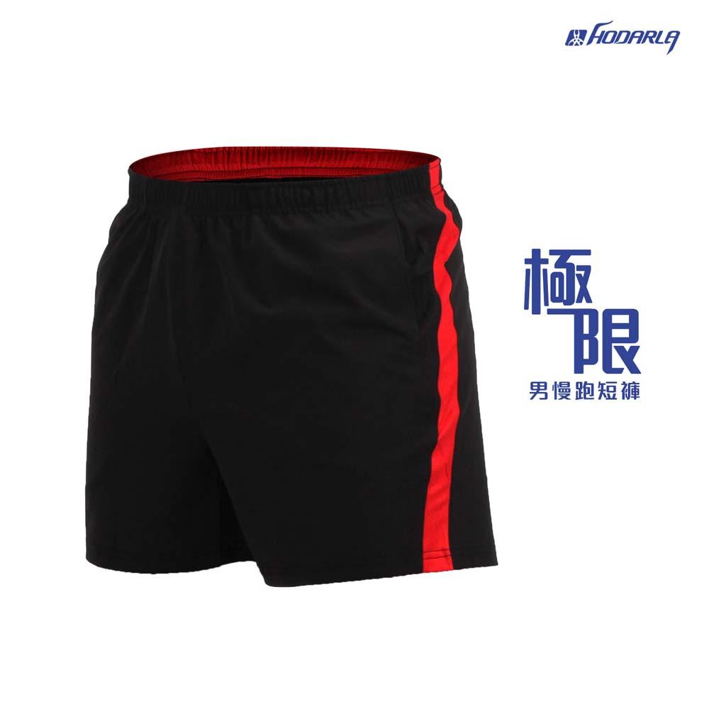 HODARLA 男极限慢跑短裤-慢跑 路跑 台湾制 黑红@3126802@