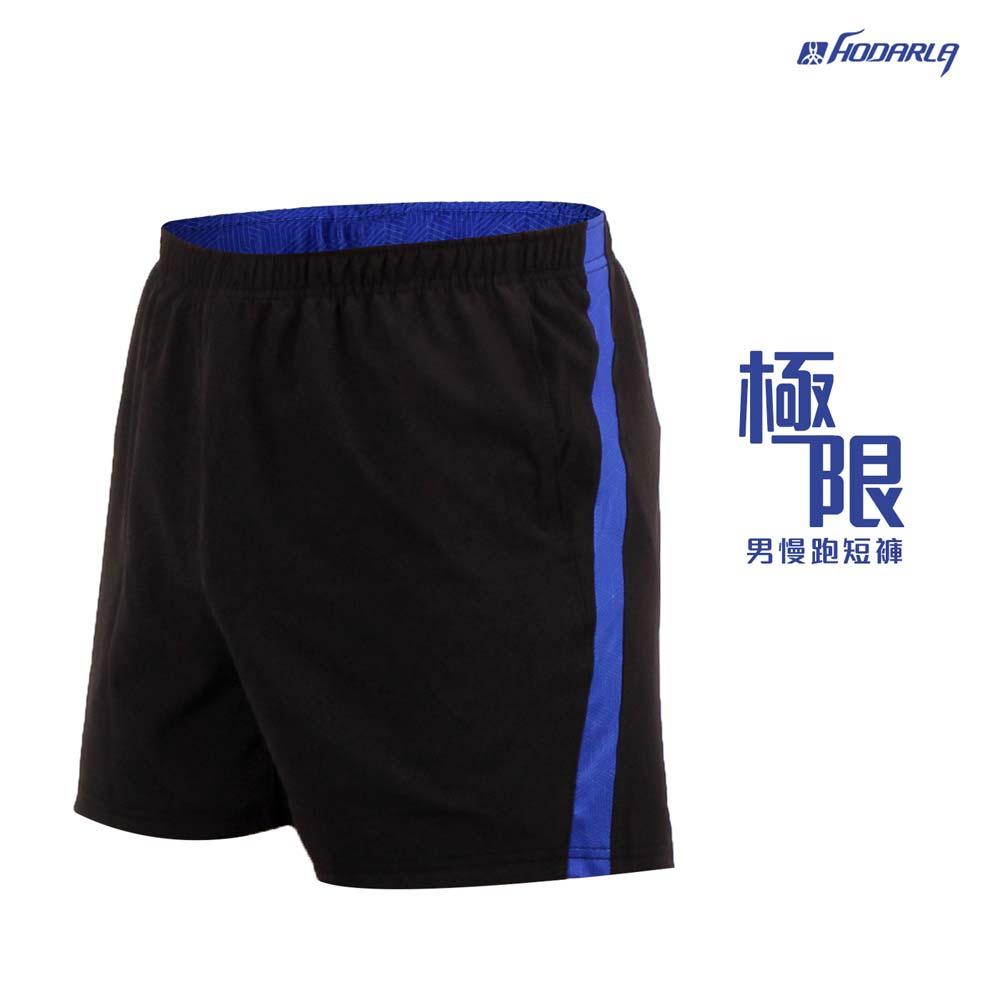 HODARLA 男极限慢跑短裤-慢跑 路跑 台湾制 黑蓝@3126803@