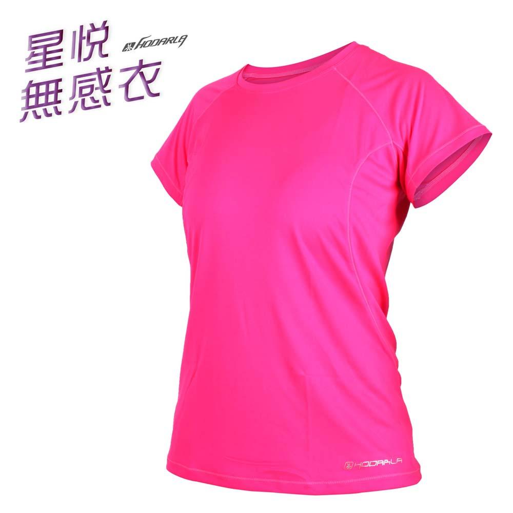 HODARLA 女星悅無感短袖T恤-抗UV 短T 修身 顯瘦 慢跑 路跑 台灣製 透明粉紅@3135103@