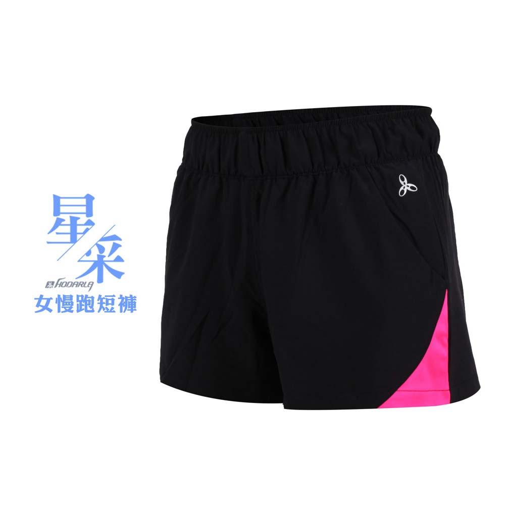 HODARLA 女星采慢跑短褲-三分褲 慢跑 路跑 台灣製 透明粉紅黑@3135203@